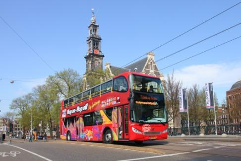 Click to view details and reviews for Madame Tussauds City Sightseeing Amsterdam.