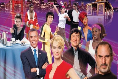 Click to view details and reviews for Madame Tussauds Dungeon Combo Ticket San Francisco.
