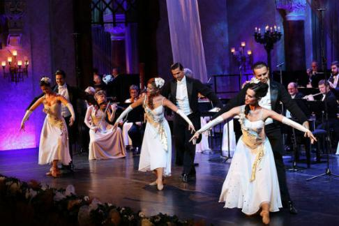 Click to view details and reviews for Budapest Gala Concert.