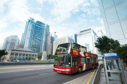 Click to view details and reviews for Big Bus Hong Kong Deluxe Ticket.