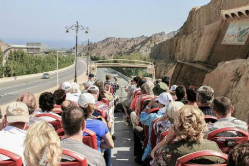 Click to view details and reviews for Big Bus Muscat Classic Ticket.