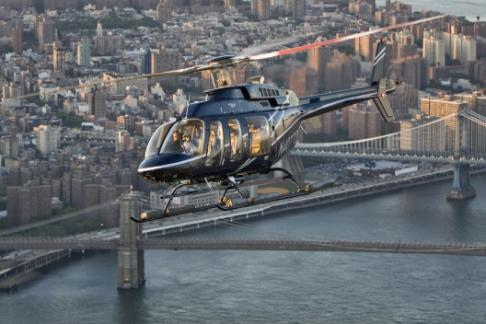 Image For Helicopter Flight Services - The City Lights Experience